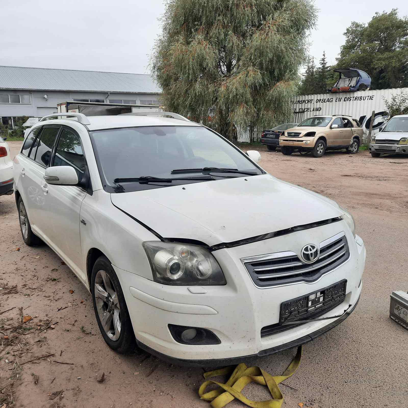 Naudotos automobilio dalys Toyota AVENSIS 2006 2.2 Mechaninė Universalas 4/5 d. Balta 2021-9-18