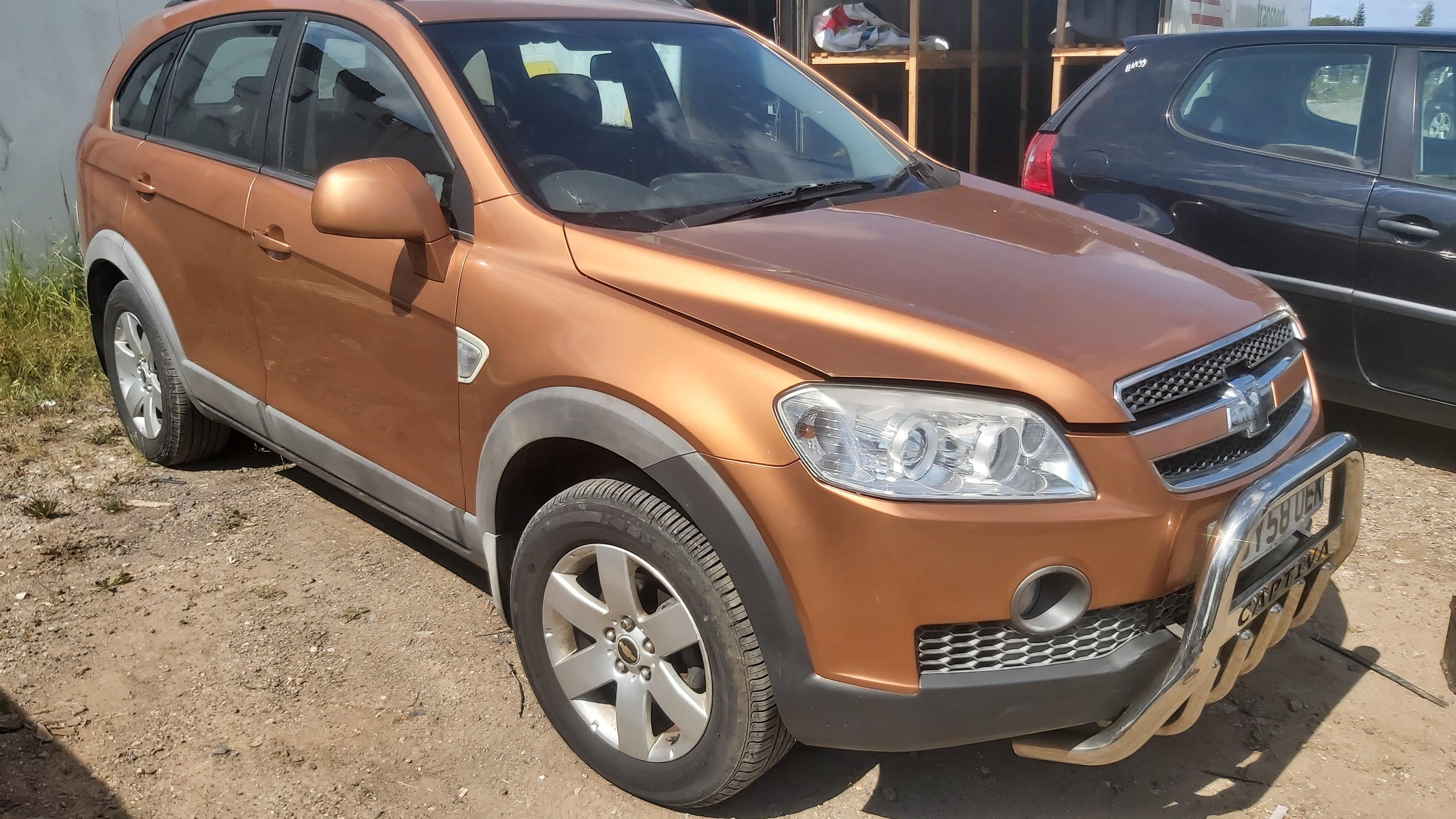 Подержанные Автозапчасти Chevrolet CAPTIVA 2008 2.0 автоматическая напрямик 4/5 d. оранжевый 2021-7-22