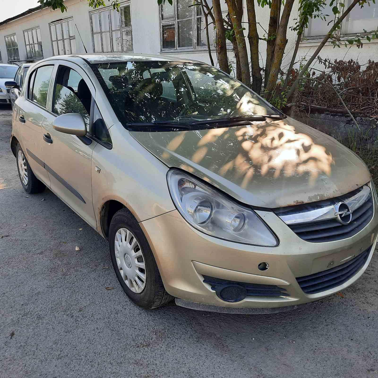 Naudotos automobilio dalys Opel CORSA 2007 1.2 Mechaninė Hečbekas 4/5 d. Geltona 2021-7-13
