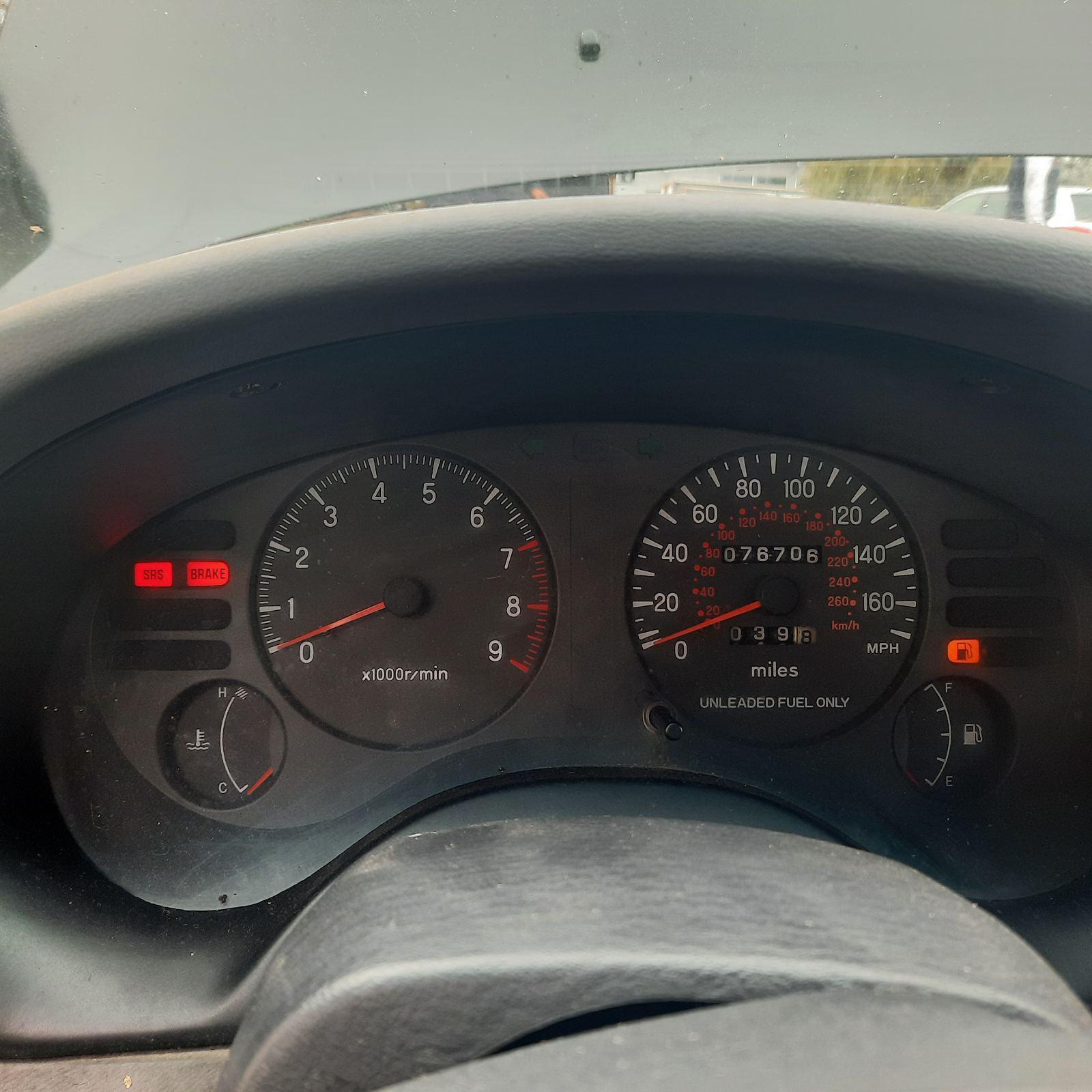Naudotos automobilio dalys Mitsubishi ECLIPSE 1996 2.0 Mechaninė Kupė 2/3 d. Juoda 2021-8-26