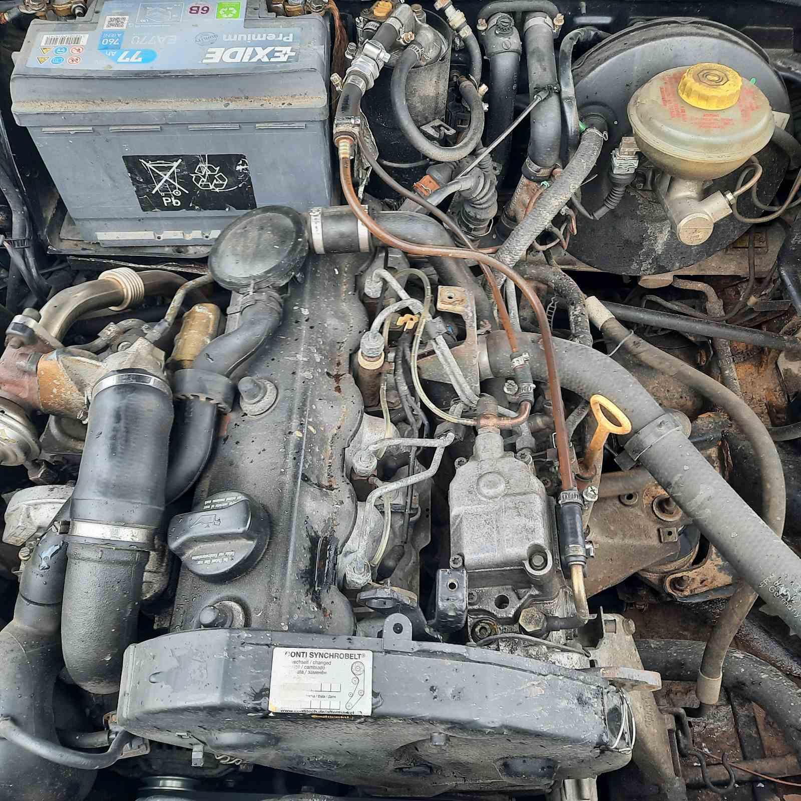 Naudotos automobiliu dallys Foto 2 Audi 80 1994 1.9 Mechaninė Universalas 4/5 d. Melyna 2021-5-06 A6199