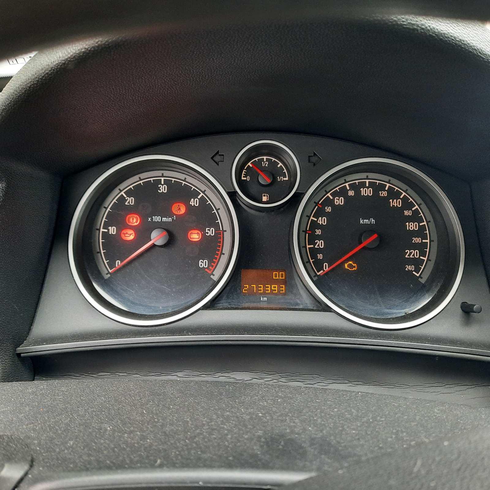 Naudotos automobilio dalys Opel ASTRA 2005 1.7 Mechaninė Hečbekas 4/5 d. Pilka 2021-7-30