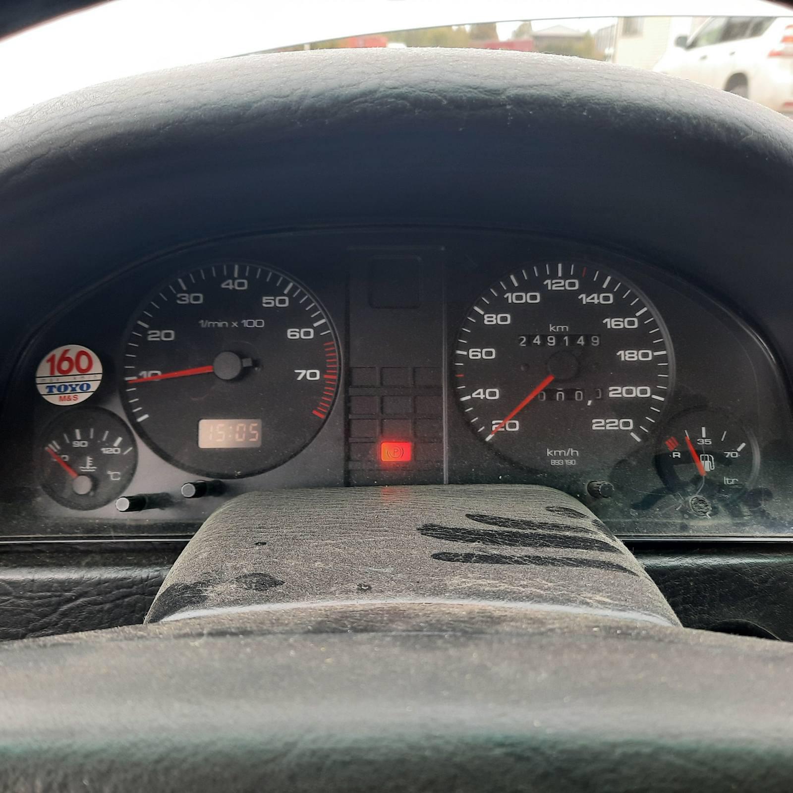 Naudotos automobiliu dallys Foto 6 Audi 80 1989 1.8 Mechaninė Sedanas 4/5 d. Pilka 2021-10-01 A6700